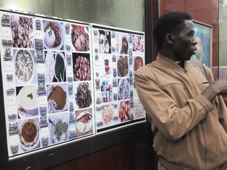 resto-soudanais-assiaf-paris